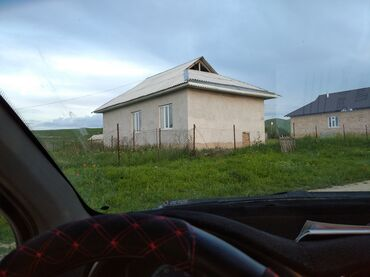 Продажа, покупка домов в Кара-Суу: Продам Дом 11 кв. м, 3 комнаты