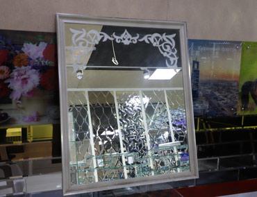 Зеркало --30% скидка в Бишкек