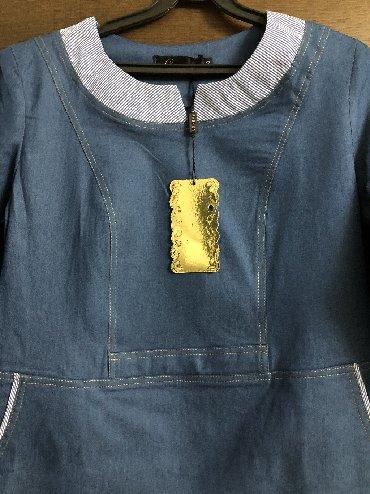 женское платье 54 в Кыргызстан: Женскиеджинсовые платья, размер 54