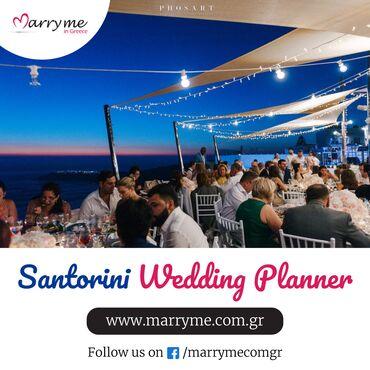 Υπηρεσίες - Ελλαδα: Santorini Weddings are worldwide famous for their uniqueness arising