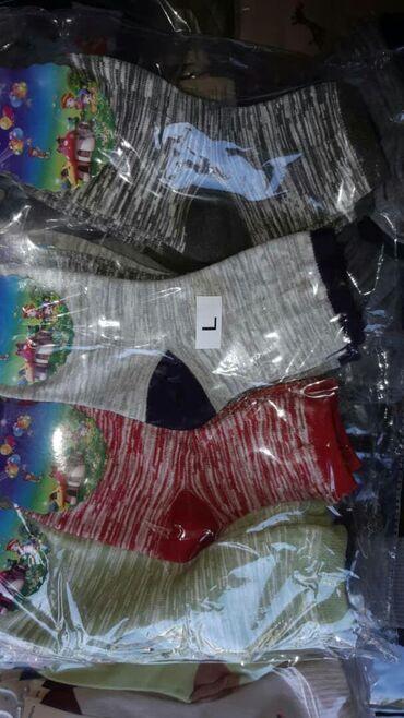 Мужская одежда - Кара-Суу: Подросковый Носки размер. 6-10