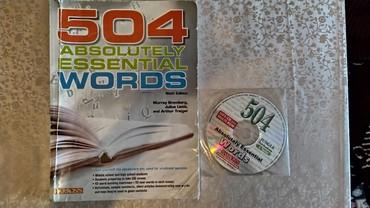 Bakı şəhərində 504 essential words. В хорошем состоянии