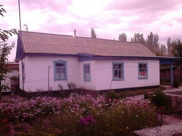 Срочно продаётся тёплый саманный дом в Кара-Балта