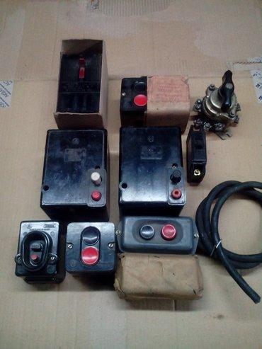 Выключатели 3-х фазные 6а,10а,25а,пост управл.кнопочные в Бишкек