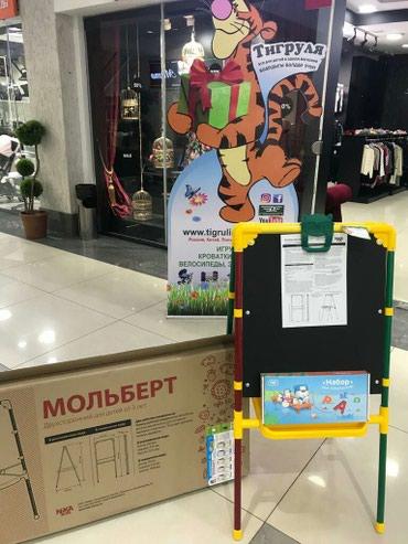Мольберт детский в Бишкек