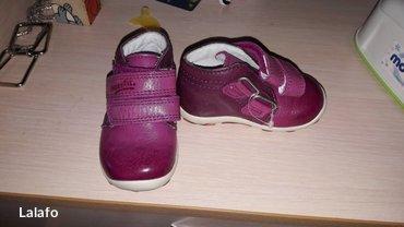 новые кожаные ботиночки на девочку. размер 18   куплены в Европе в Бишкек