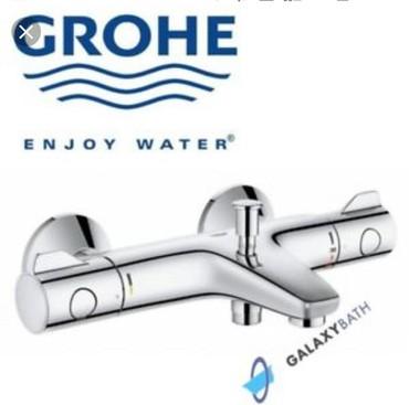Краны в Кыргызстан: Продаю термостат для ванны Grohe Grohterm 800. Смеситель + душ!