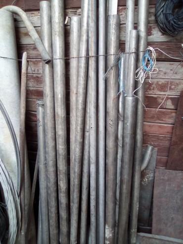 Трубы в Кыргызстан: Нержавека трубы от 15-70мм длинною в среднем 2-2,3м толщиной от 1,5-8
