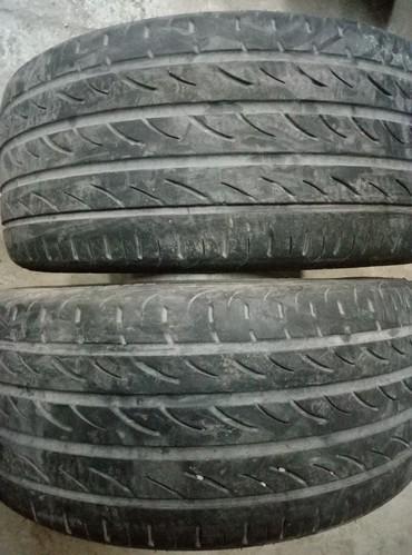 Продается пара Pirelli P Zero Nero 225-40-18 В в Бишкек