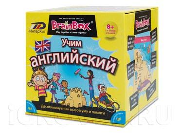 Настольные игры Сундучок Знаний: Учим в Бишкек