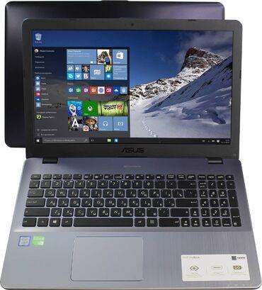 ASUS VivoBook 15x542UF-DM004T- ноутбук оснащен 15,6- дюймовым матовым