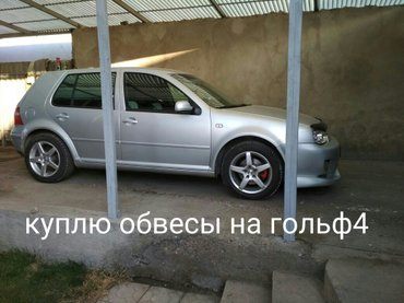 Volkswagen Golf 2003 в Бишкек