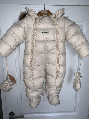 Для малыша 1-2года Очень теплаЯ Качество высшее Молочного цвета Отдам