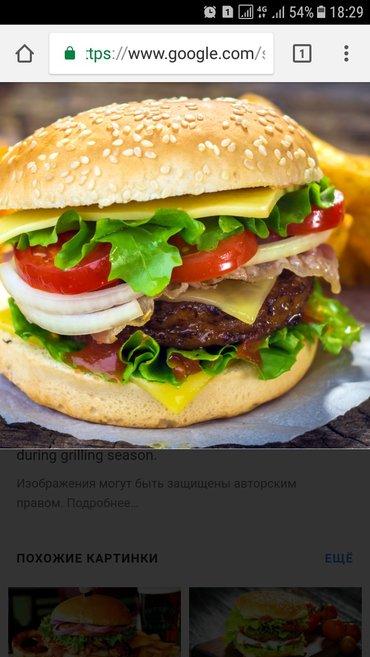Требуется опытный гамбургерщик.Ном  Зарплата 700 в Бишкек