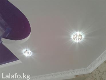 Дизайн, проектирование - Кыргызстан: Все виды по ремонт квартире дизайн на ваш вкус