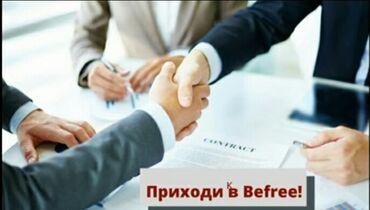 онлайн гинеколог бишкек in Кыргызстан | МЕДИЦИНСКИЕ УСЛУГИ: Приглашаю активных партнеров в онлайн проект, обучение