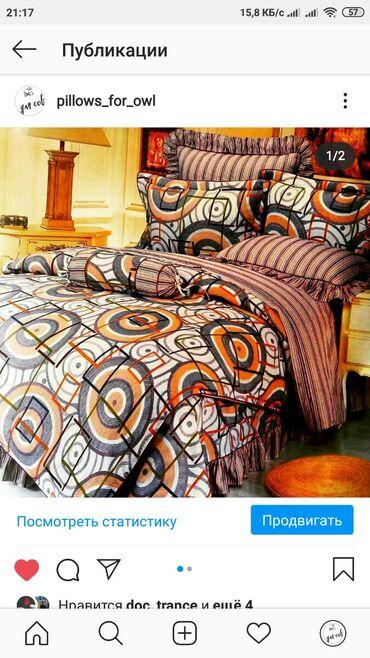 """Комплект постельного белья прямиком из германии veve home textile """"li"""