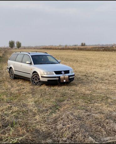 кулер для воды in Кыргызстан | КУЛЕРЫ ДЛЯ ВОДЫ: Volkswagen Passat 1.8 л. 1997