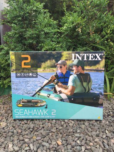 Двухместная надувная лодка INTEX Seahawk 2 идеально подойдет для