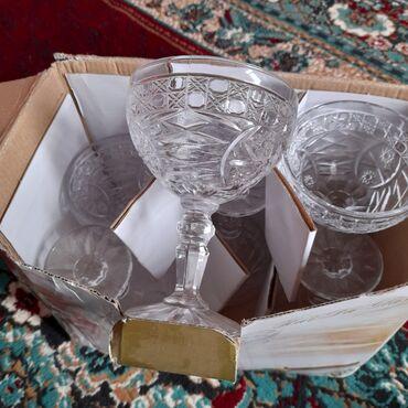 xalcalar ve qiymetleri в Азербайджан: Qiymetleri muxtelifdi.ucar rayonu