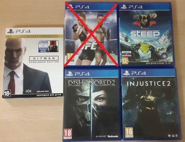 Продаю игры на playstation 4 (ps4)  injustice 2 русская в Бишкеке