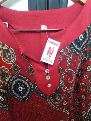 Продается платье. Абсолютно новое с этикеткой. Размер 56.  в Лебединовка