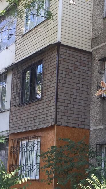 Утепление балкона,полная переделка с нуля! утепление лоджий! качество