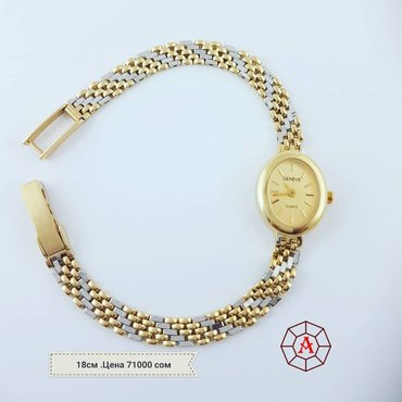 Часы из желтого золота с добавлением в Бишкек