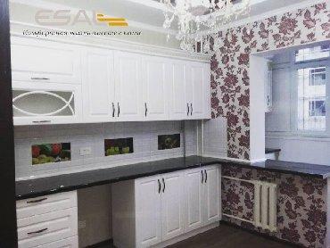 чай для омоложения в Кыргызстан: Мебель, корпусная мебель, мебель МДФ, гарнитура, мебель для гостиной