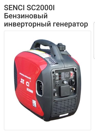 Bakı şəhərində Benzinlə işləyən inventor generatoru