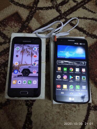 Б/у Samsung Galaxy A3 2016 16 ГБ Черный
