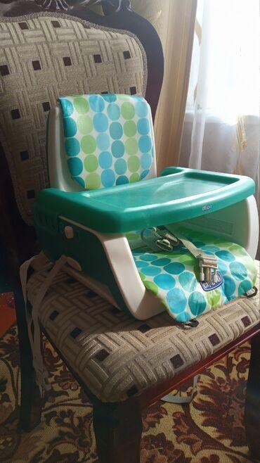 самый дешевый корм для собак в Кыргызстан: Детское кресло для кормления чикко, крепится ремешками на стул. Бишкек