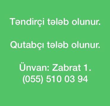 1 otaqlı kirayə evlər - Azərbaycan: Aşpaz İsti sex. Təcrübəli. Zabrat r-nu