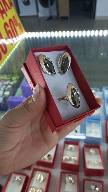 Украшения - Кара-Суу: Алтын жалатылган кумүш (серебро под золото скидка