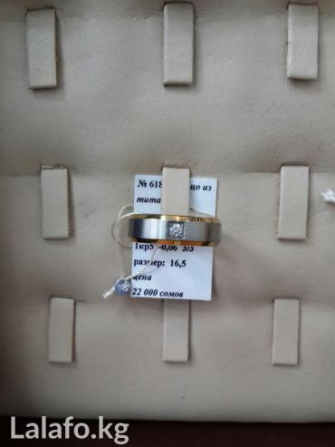 Кольцо из титана с бриллиантом в Бишкек
