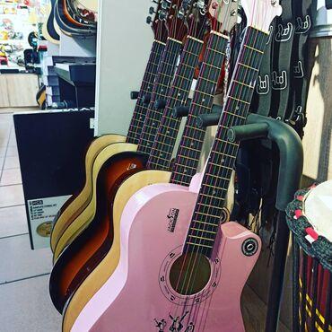 Музыкальные инструменты - Бишкек: Гитара для начинающих. Дом торговли. Цум 4 этаж бутик в14. Muzstore