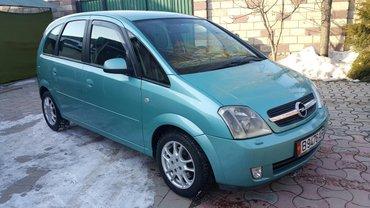 Opel Meriva 2003 в Бишкек