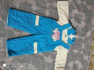 костюм школьника 18 в Кыргызстан: Теплый костюм для новорожденного