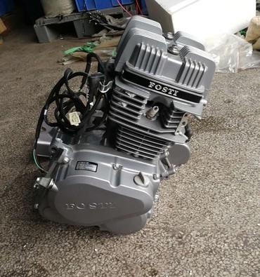 Другая мототехника в Бишкек: Продаю мотоциклетные двигатели новые в коробках . объём от 125сс до