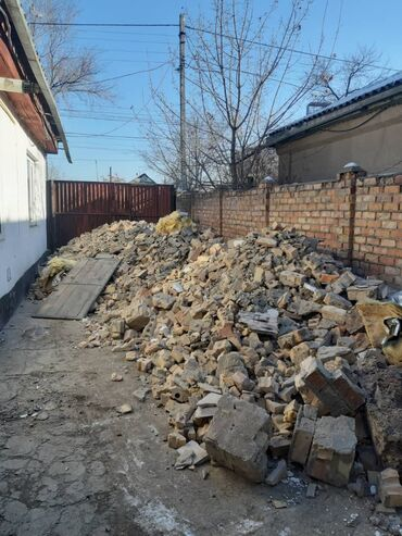 самовывоз строительного мусора в Кыргызстан: Отдам строительный мусор. Самовывоз