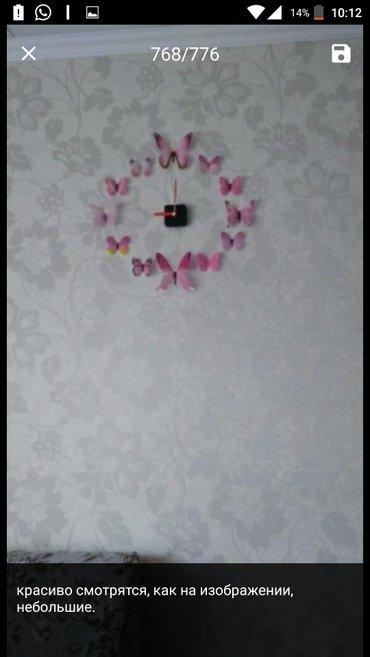 Sumqayıt şəhərində 3D dekor kepenekler..Goy rengi.