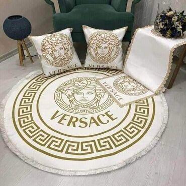 Kućni dekor - Vranje: Komplet Tepih 150x150 Jastucnice 45x45 Nadstolnjak 40x din