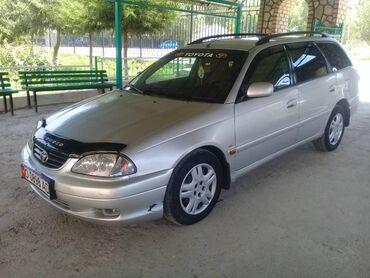 Toyota в Араван: Toyota