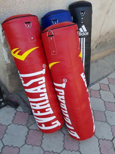 Боксерские груши в Кыргызстан: Боксерские груши