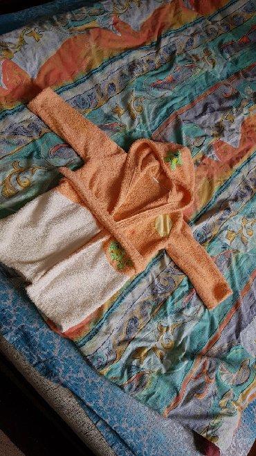 Ostala dečija odeća | Majdanpek: Bade mantil Ready Group br.4Na levom rukavu ima zutu fleku pa zato i