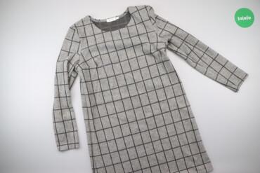 Платья - Серый - Киев: Платье Деловое L