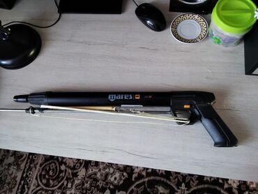 Продам подводное ружье, Марэс 50, ружье почти новое было всего несколь