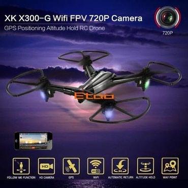 Квадрокоптеры в Кыргызстан: Радиоуправляемый дрон хк х300-г wifi fpv 720 камера gps позиционирован