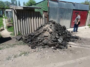аренда дома с бассейном бишкек в Кыргызстан: Уголь Шабыркуль Кара-Жара с доставкой на дом.Уголь Кара Кече с
