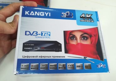 Set Top Box DVB-T2 uredjaj.   - Nis